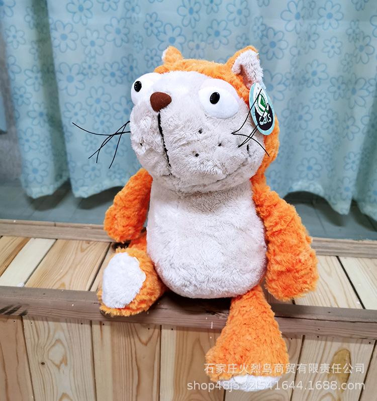 Cute Cartoon Big Face Cat Lazy Cat Doll Plush Doll Toy Doll Sleeping Pillow Birthday Gift For Girlfriend 3