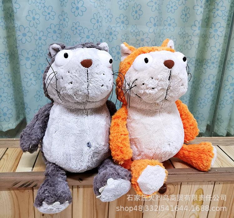 Cute Cartoon Big Face Cat Lazy Cat Doll Plush Doll Toy Doll Sleeping Pillow Birthday Gift For Girlfriend 0