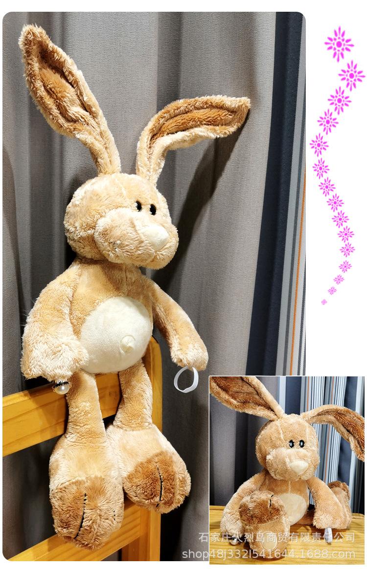 Curtain Doll Buckle Decoration Cute Cartoon Rabbit Doll Strap Wild Creative Tie Rope 2