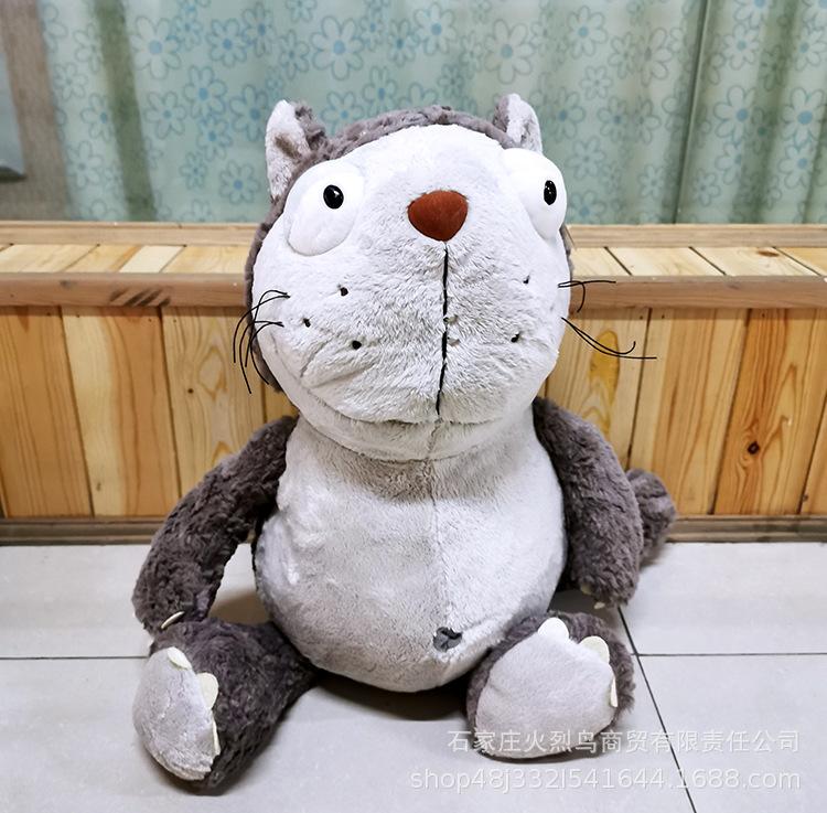 Cute Cartoon Big Face Cat Lazy Cat Doll Plush Doll Toy Doll Sleeping Pillow Birthday Gift For Girlfriend 2