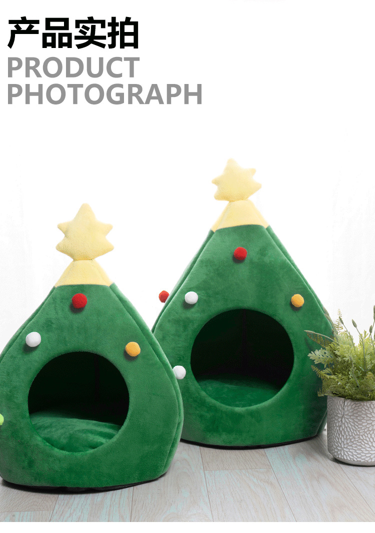 Christmas Tree Cat Litter Kennel Winter Warm Pet Litter Winter Cute Cat House For Pets 1