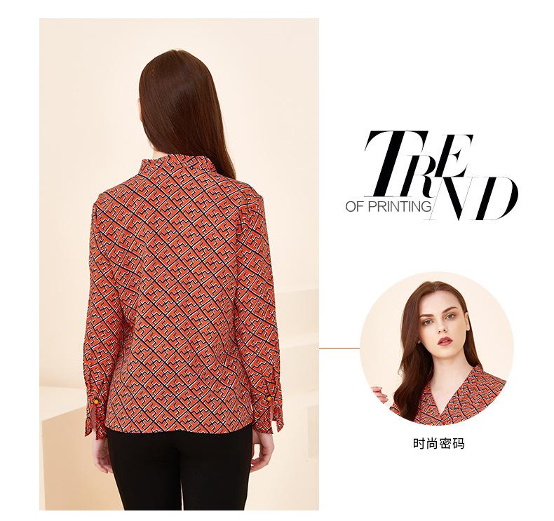 Long-sleeved Color Printed Silk Shirt Women 2020 Spring New Shirt Round Neck Mulberry Silk Temperament Top 1