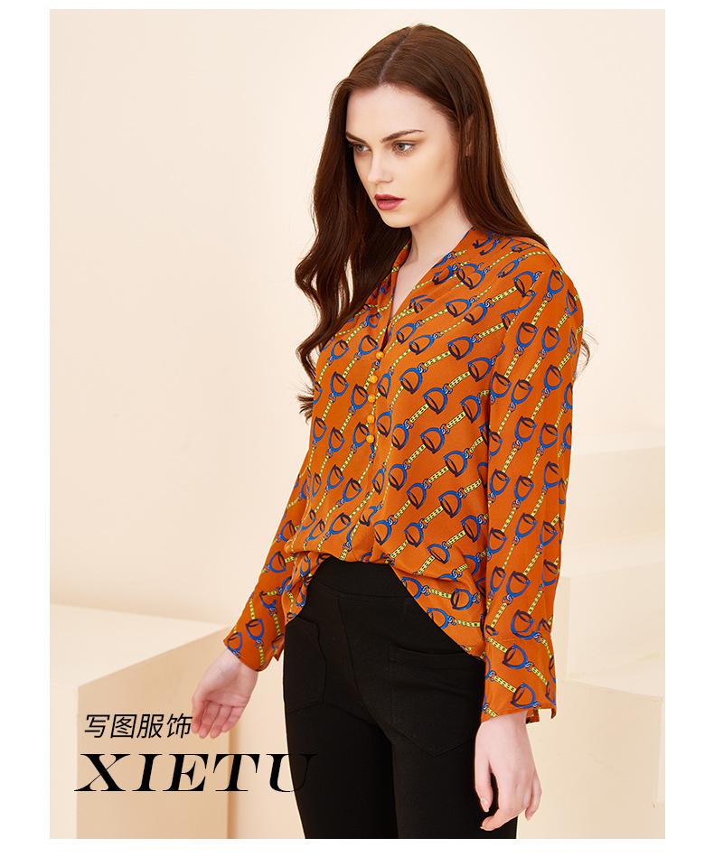 Long-sleeved Color Printed Silk Shirt Women 2020 Spring New Shirt Round Neck Mulberry Silk Temperament Top 2