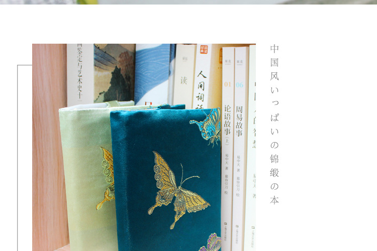 Vintage Butterfly Handmade Cloth Book Cover Notebook Cloth Book Cover Hand Account A5A6 Adjustable Book Jacket 1