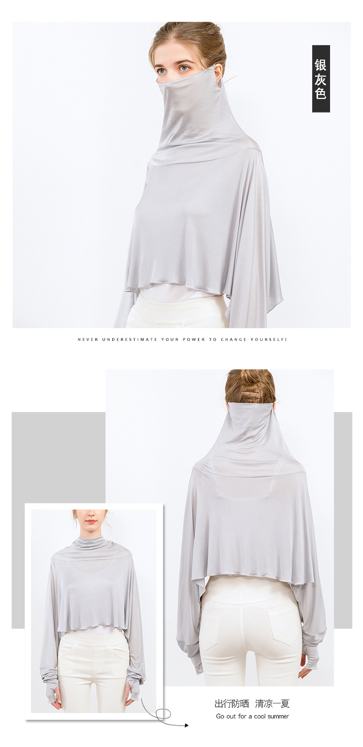 Silk Sunscreen Shawl Women's Summer Long-sleeved Driving Cloak Bib Cycling Mask Mulberry Silk Cloak One Sunscreen Clothing 3