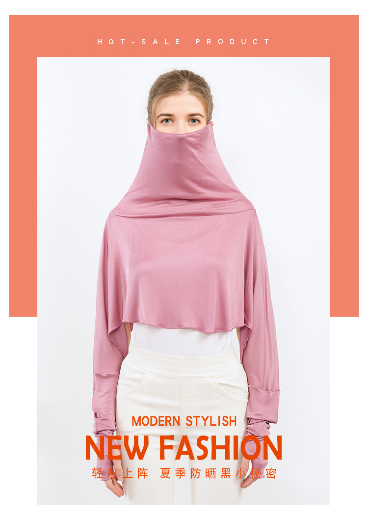 Silk Sunscreen Shawl Women's Summer Long-sleeved Driving Cloak Bib Cycling Mask Mulberry Silk Cloak One Sunscreen Clothing 0