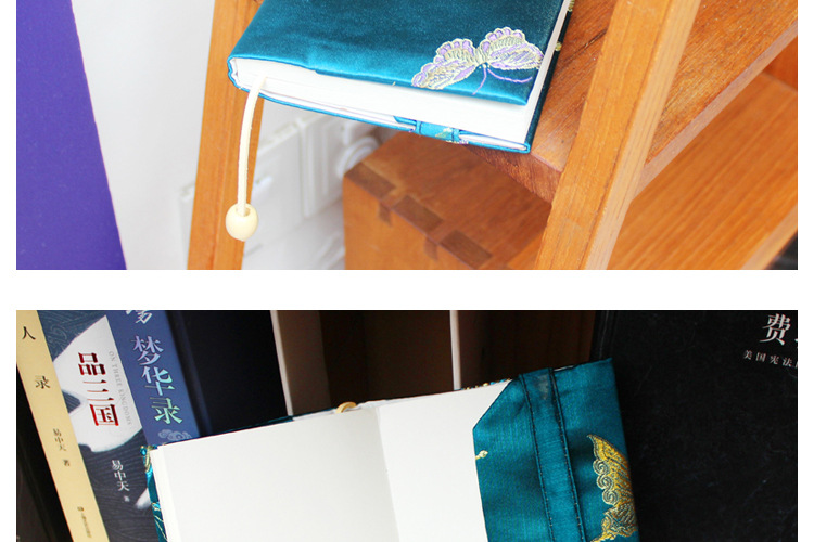 Vintage Butterfly Handmade Cloth Book Cover Notebook Cloth Book Cover Hand Account A5A6 Adjustable Book Jacket 10