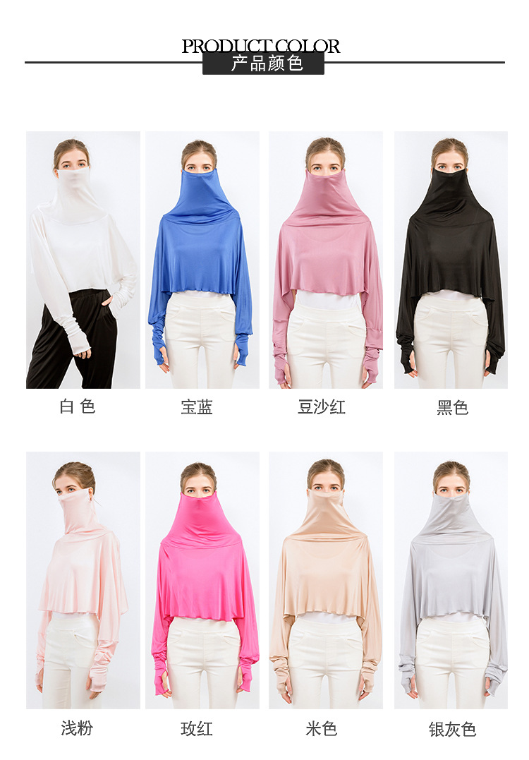 Silk Sunscreen Shawl Women's Summer Long-sleeved Driving Cloak Bib Cycling Mask Mulberry Silk Cloak One Sunscreen Clothing 1