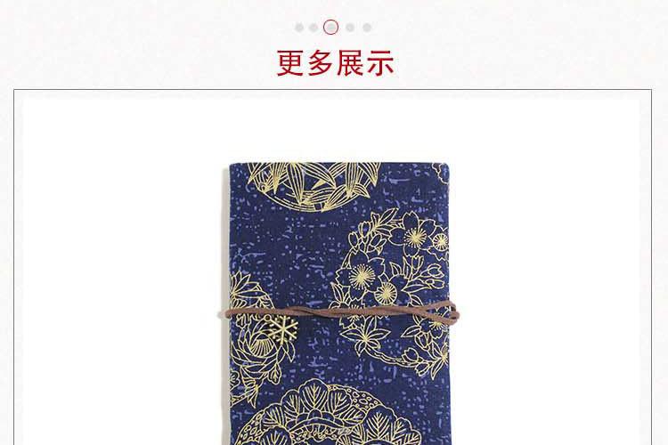 Retro Totem Handmade Cloth Book Cover Notebook Cloth Book Cover Hand Account A5A6 Adjustable Book Jacket 1