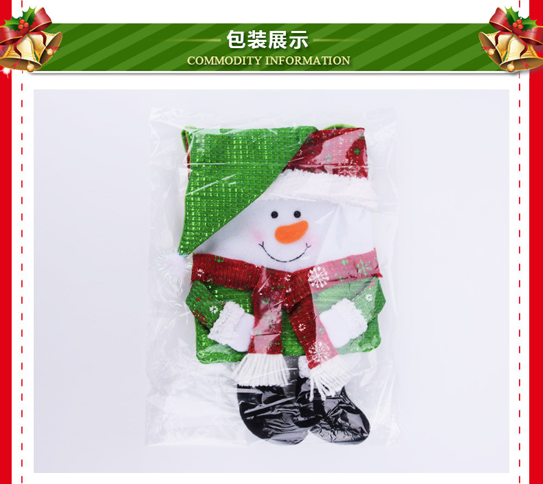 Santa Claus Chair Cover Husband And Wife Chair Cover Restaurant Star Hotel Decoration Table And Chair Decoration 3