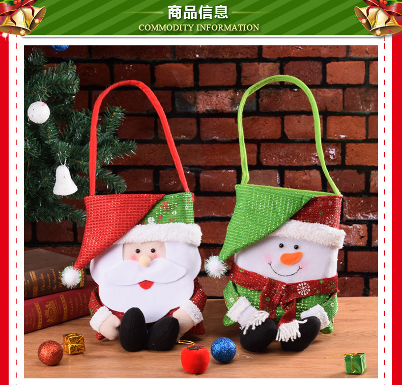 Santa Claus Chair Cover Husband And Wife Chair Cover Restaurant Star Hotel Decoration Table And Chair Decoration 0