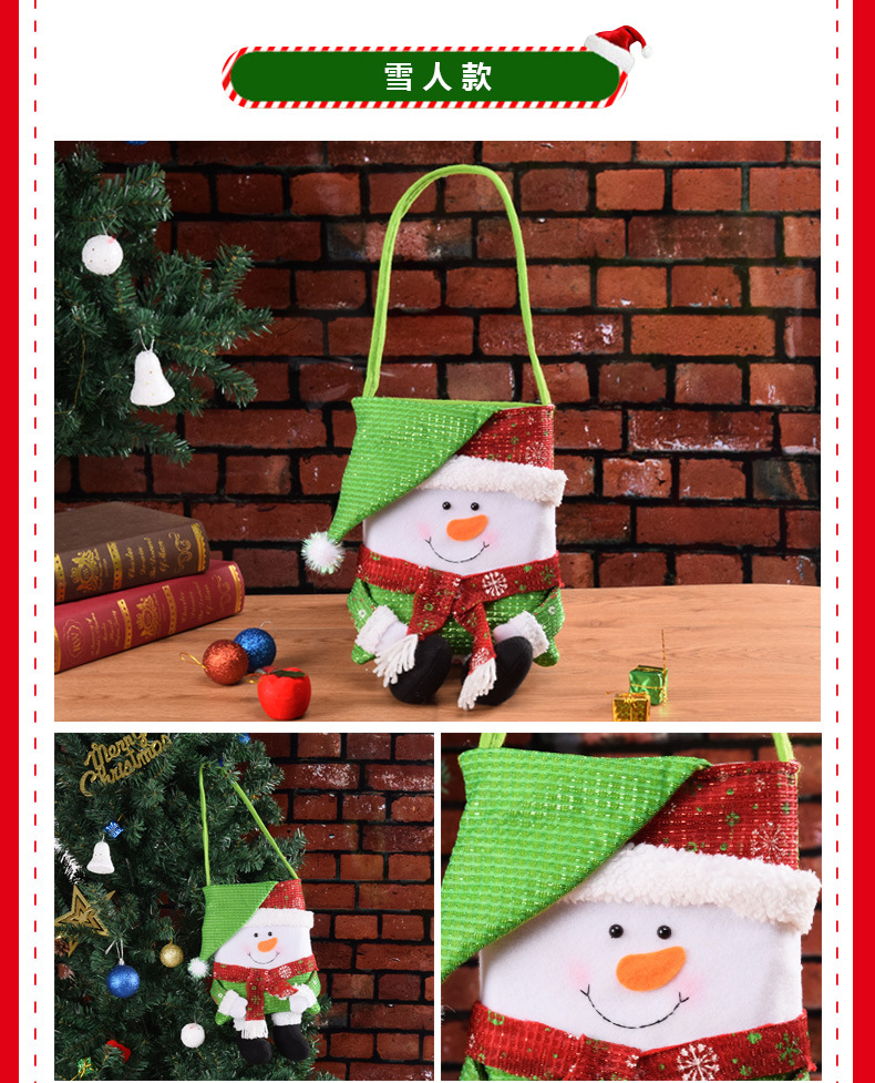 Santa Claus Chair Cover Husband And Wife Chair Cover Restaurant Star Hotel Decoration Table And Chair Decoration 2