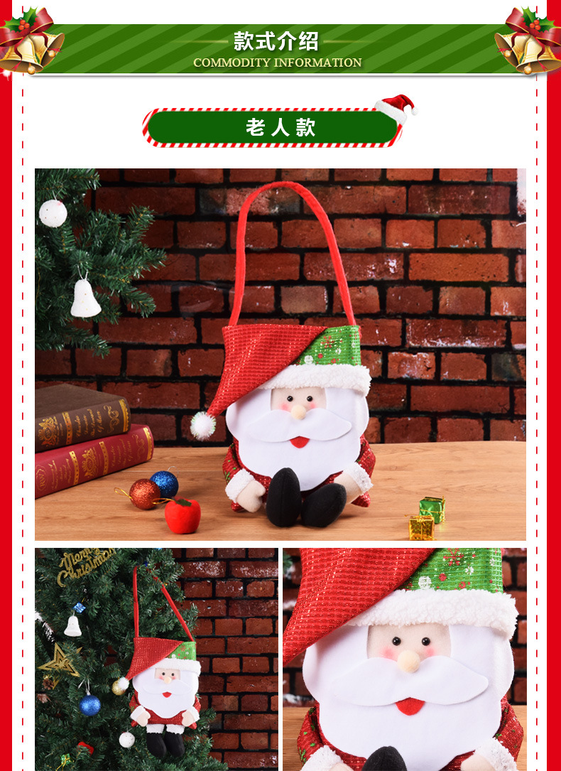 Santa Claus Chair Cover Husband And Wife Chair Cover Restaurant Star Hotel Decoration Table And Chair Decoration 1