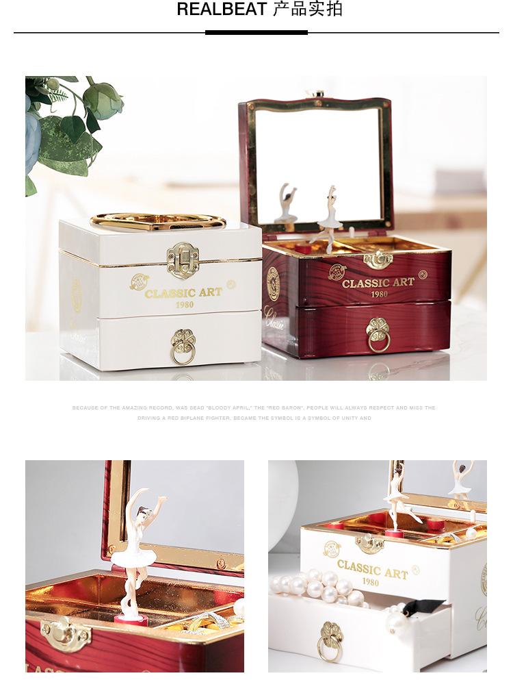 Classical Elegant Violin Quartet Jewelry Box Creative Rotating Dancing Girl Music Box Music Box Boutique 1