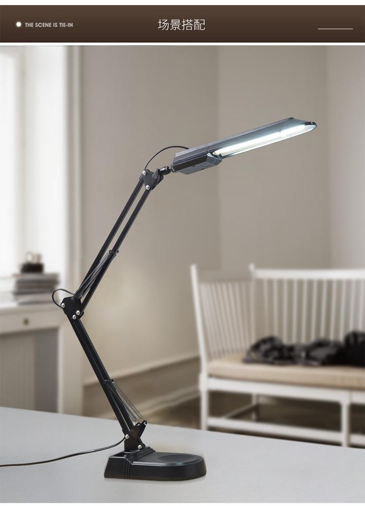 LED Eye Protection Desk Lamp Fluorescent Tube Desk Lamp Learning Office Decoration American Long Arm Clip Duckbill Desktop Desk Lamp 2