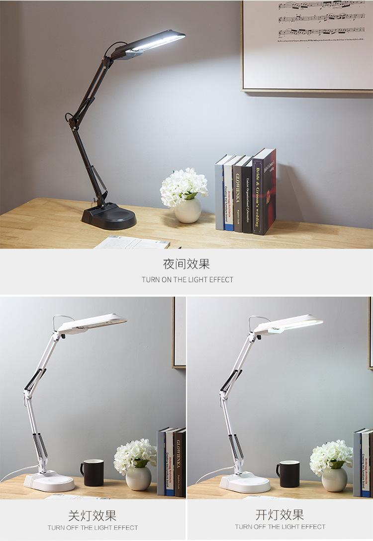 LED Eye Protection Desk Lamp Fluorescent Tube Desk Lamp Learning Office Decoration American Long Arm Clip Duckbill Desktop Desk Lamp 3