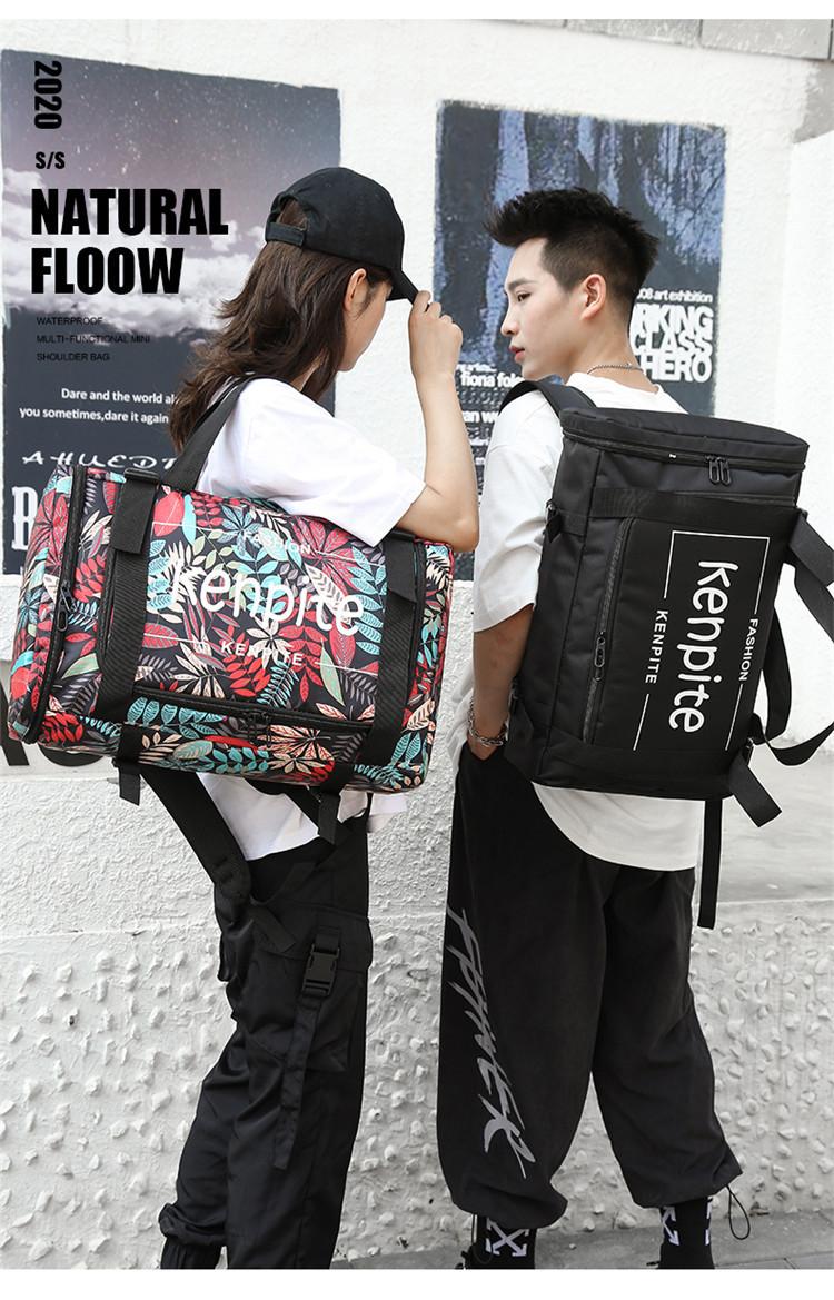 Outdoor Multifunctional Handbag Backpack Computer Bag School Bag Student Large Capacity Travel Backpack 1