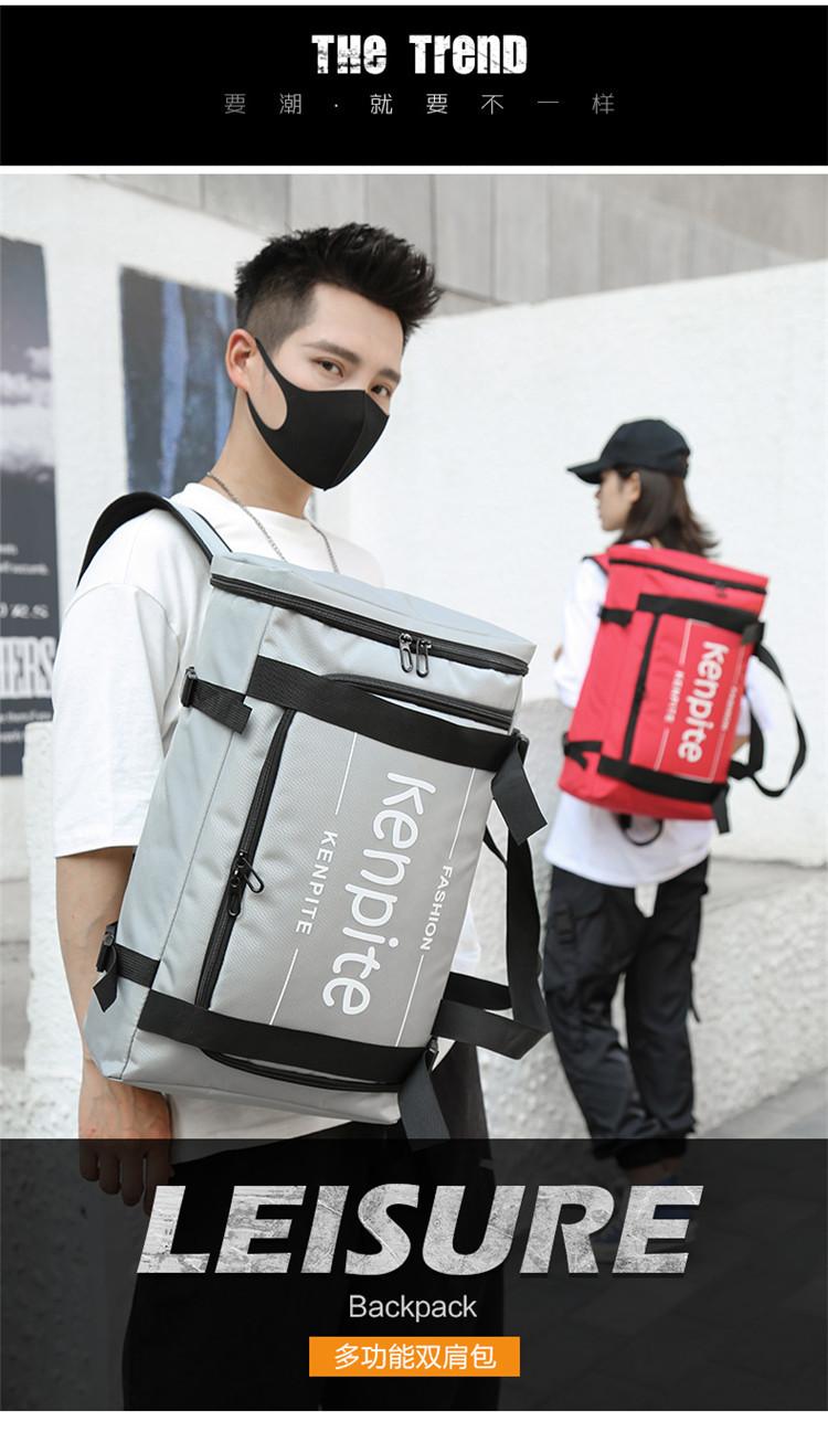 Outdoor Multifunctional Handbag Backpack Computer Bag School Bag Student Large Capacity Travel Backpack 0
