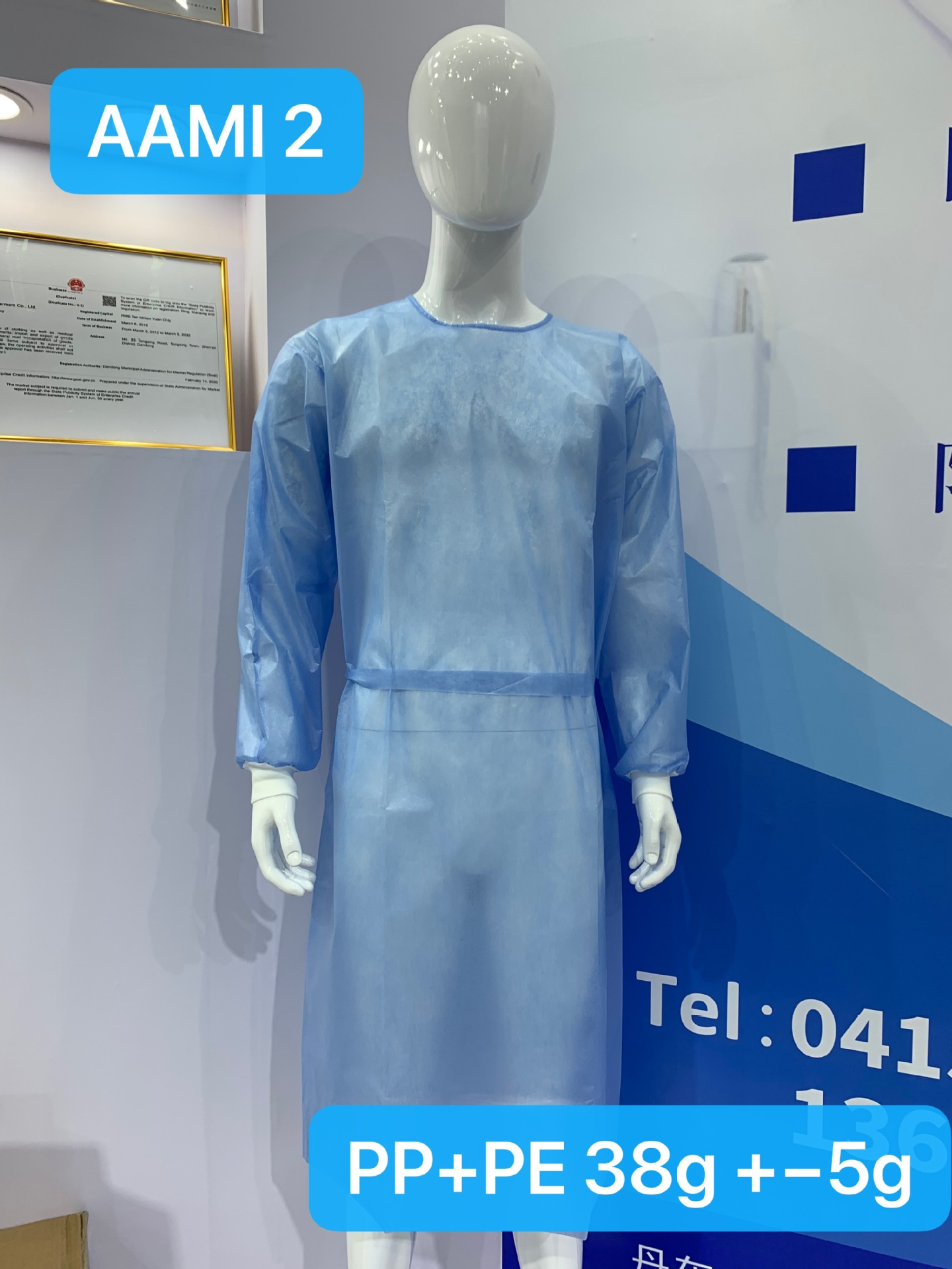 AMMI Level4-level1 Isolation Gown CE FDA 510K SGS SMS Coat Style Surgical Gown 1