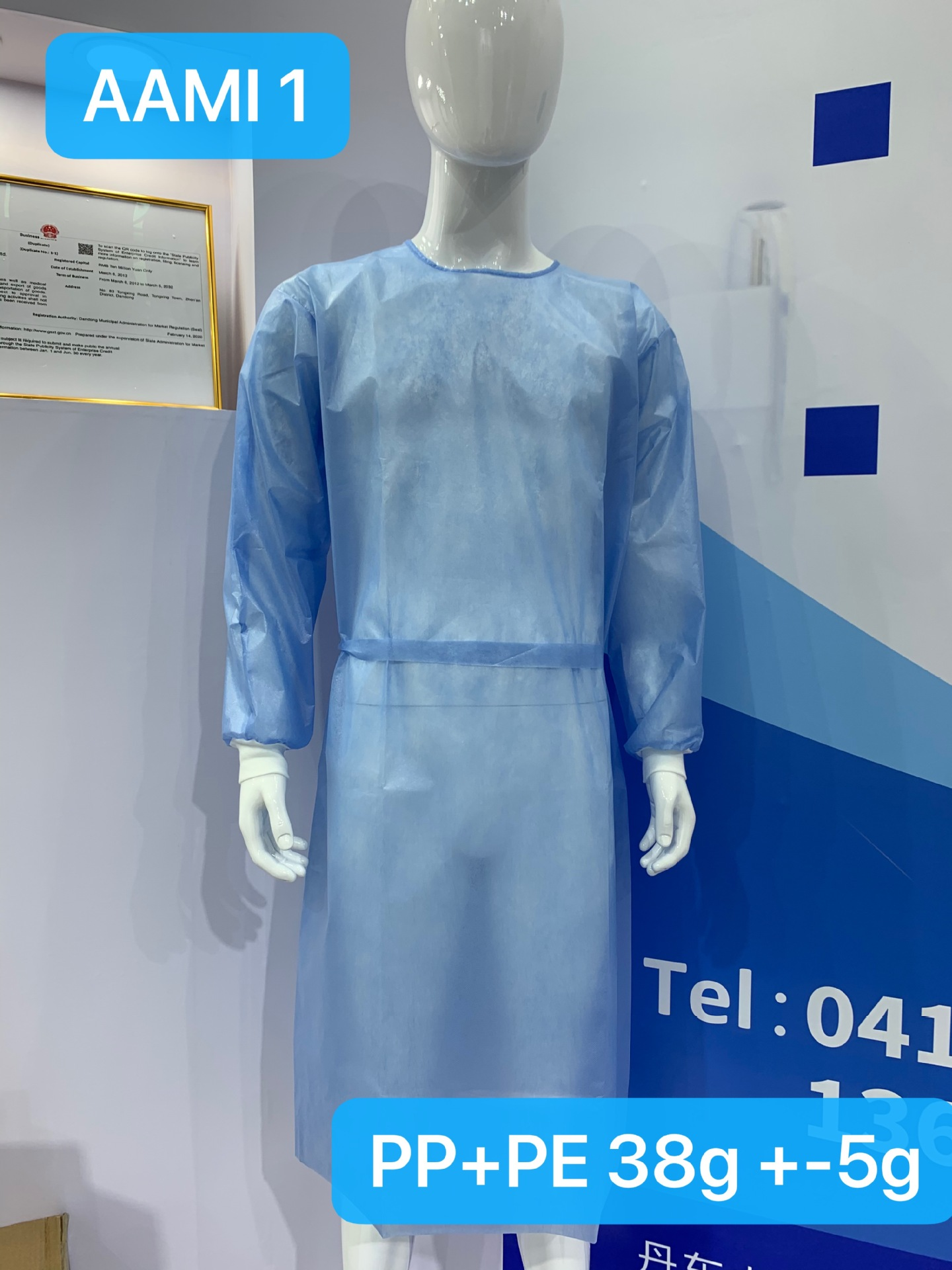AMMI Level4-level1 Isolation Gown CE FDA 510K SGS SMS Coat Style Surgical Gown 0