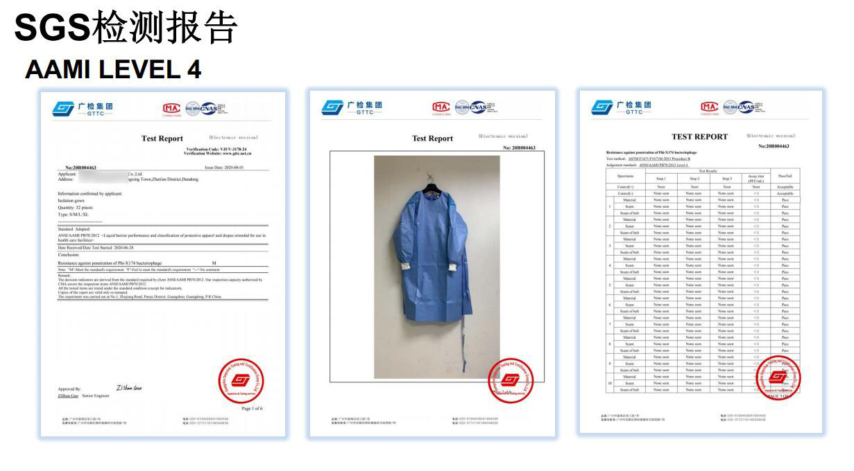 AMMI Level4-level1 Isolation Gown CE FDA 510K SGS SMS Coat Style Surgical Gown 6