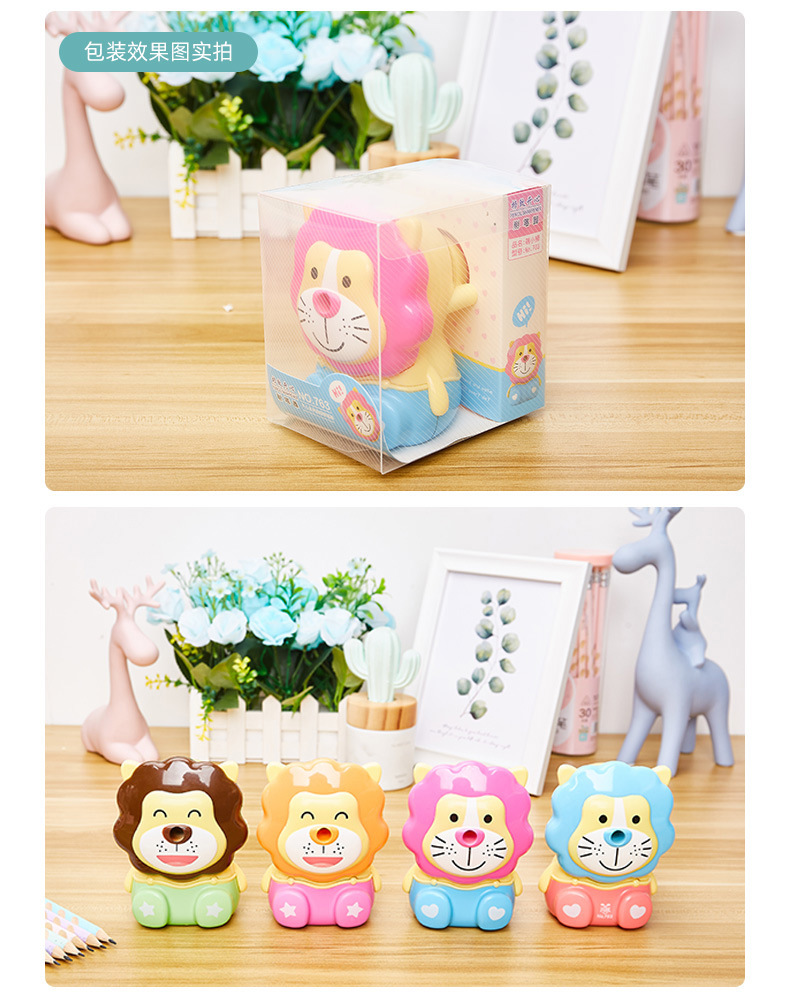 Cute And Fashion Pencil Sharpener With Little Lion  Design Creative Gift For Students 0