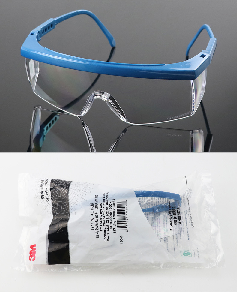 3M 1711AF Industrial Protective Glasses Anti-fog and Anti-impact Safety Goggles 0