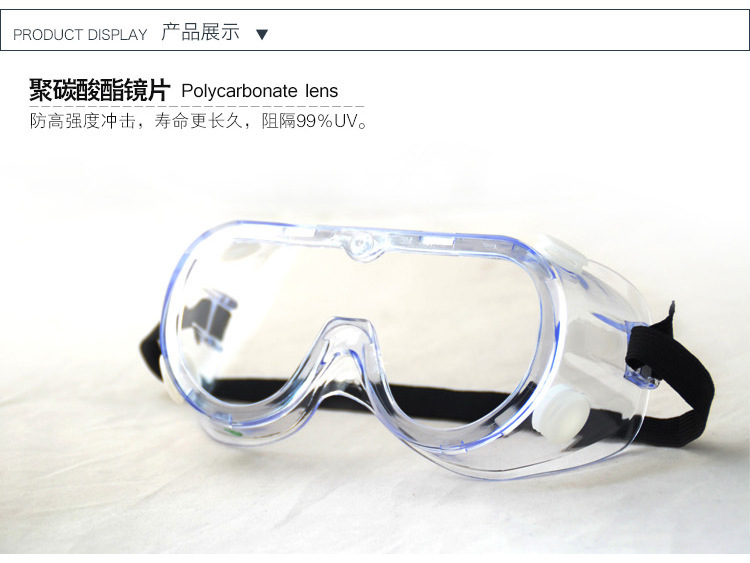 3M 1621 Goggles Polycarbonate Lens Splash-proof Chemical-proof and UV-proof Protective Goggles 0