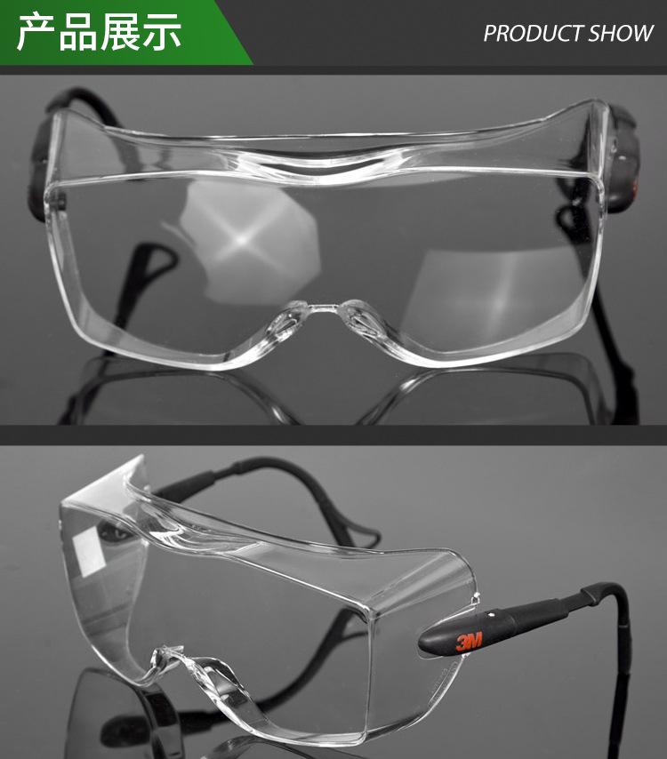 3M 12308 Goggles Can Wear Myopia Glasses Wind Sand Fog Goggles 0