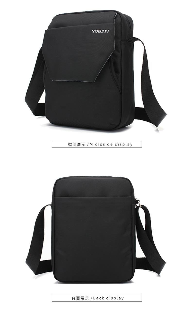 Oxford Cloth Men's Shoulder Bag Casual Bag Messenger Bag Waterproof IPAD Bag Special Oblique Cross Bag 1