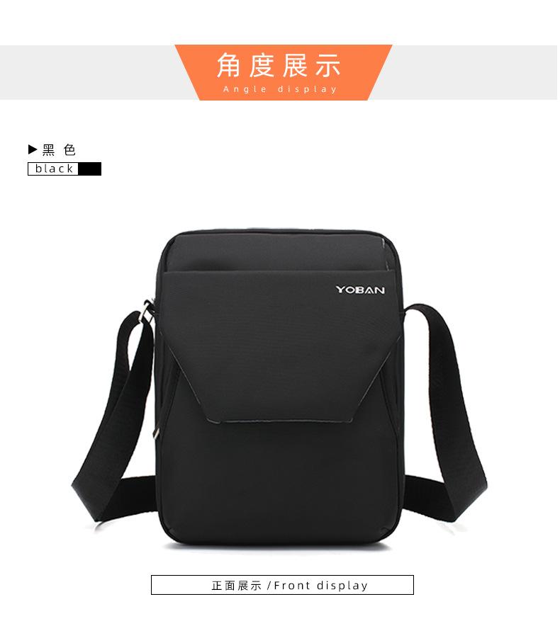 Oxford Cloth Men's Shoulder Bag Casual Bag Messenger Bag Waterproof IPAD Bag Special Oblique Cross Bag 0