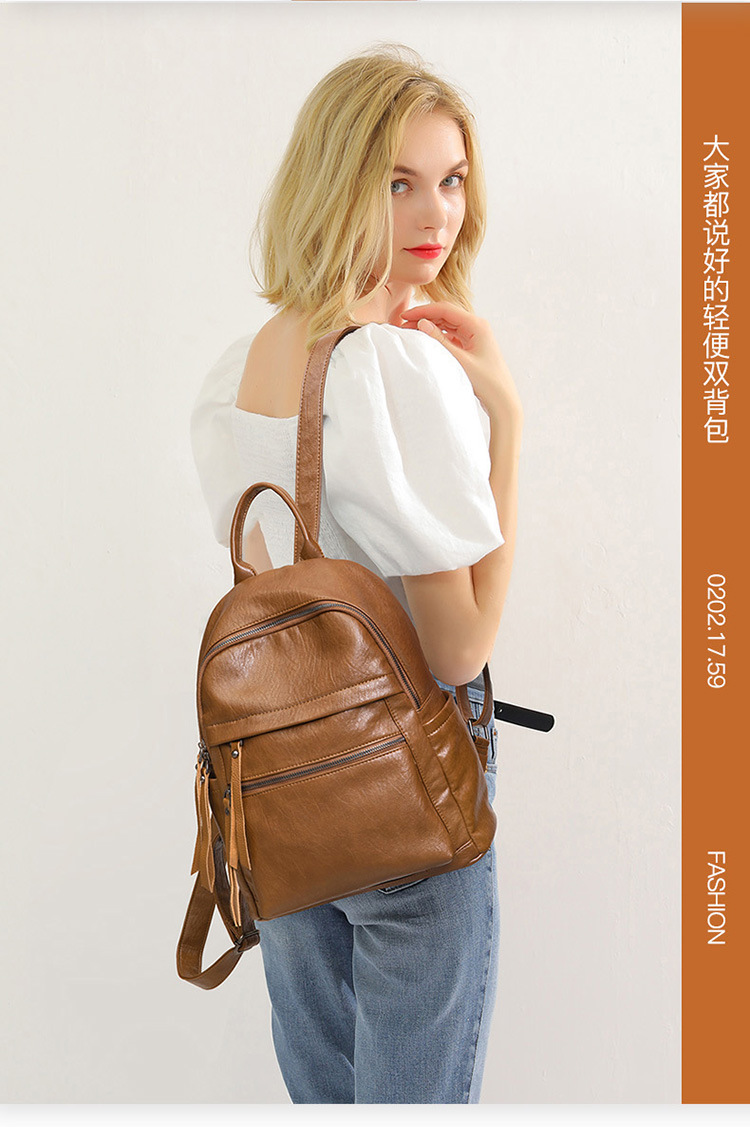 Large Capacity Fashion All-match Soft Leather Anti-theft Backpack Student School Bag Leisure Travel Bag 0