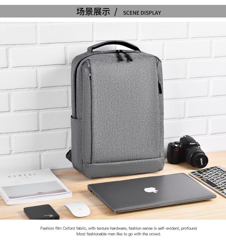 Leisure Travel Backpack Waterproof Student Trend Schoolbag Female Computer Bag 15.6-inch 2