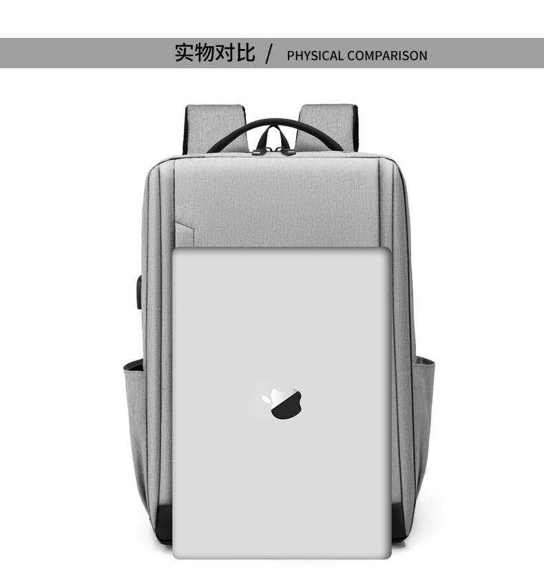 Breathable Wear-resistant And Waterproof Load-reducing USB Computer Backpack School Bag For Men And Women 3