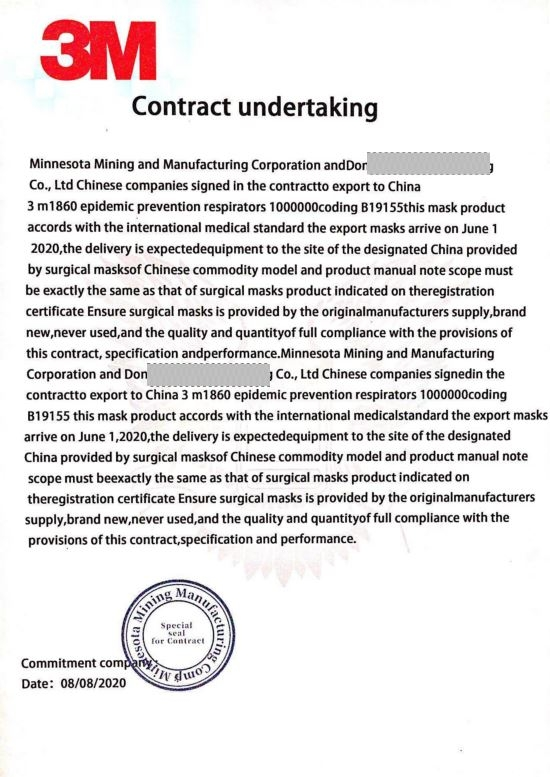 【Wholesale 3M 1860】Health Care Particulate Respirator and Surgical Mask from 20,000Pcs 6
