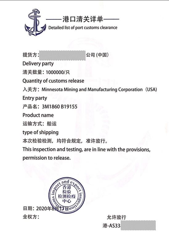 【Wholesale 3M 1860】Health Care Particulate Respirator and Surgical Mask from 20,000Pcs 4