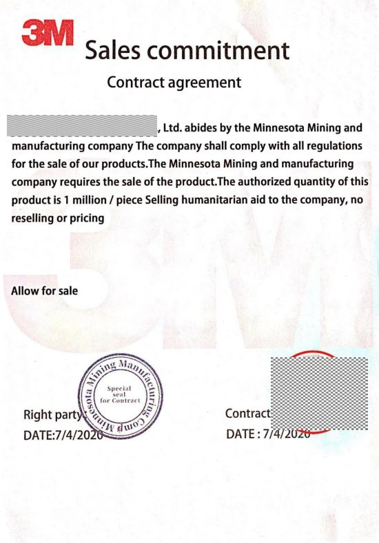 【Wholesale 3M 1860】Health Care Particulate Respirator and Surgical Mask from 20,000Pcs 1