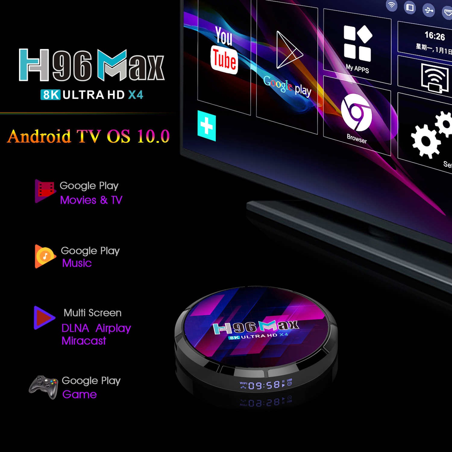 2021 New H96 Max S905X4 Tv Box Android 10.0 4G+64G 8K Network Player 2