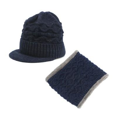 b6983de1e66 Cold Autumn Winter Men Outdoor Scarf Cap Suit