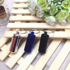 Tablet Storage Bottle with Key Chain, Waterproof Medicine Holder, Aluminum Alloy Mini Medicine Box Sealed Case
