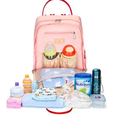 Stylish Mom Backpack, Backpack Diaper Bag for Mummy, Multipurpose New Women Shoulder Bag