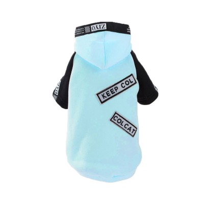 Milk Silk Cats Two-feet Pet Clothes, Stylish Pet Clothes Costume Apparel with Fashion Athletic Tape Especially for Cats, Skin Friendly