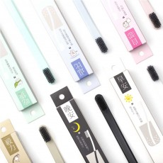 Bamboo Charcoal Toothbrush Soft Slim, Personalized Adult Toothbrush