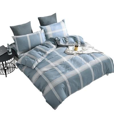 Australia Brushed Cotton Bedding Set 4 Pieces, 200*230 CM Bedding Set