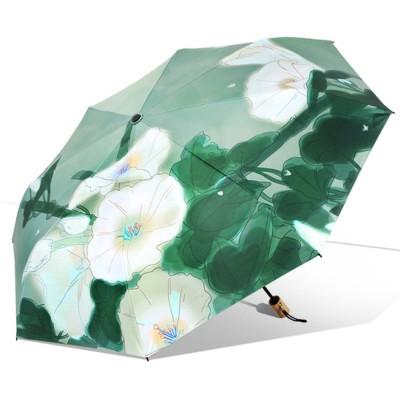 Flag Map Of Ghana Automatic Tri-Fold Umbrella Parasol Sun Umbrella Sunshade