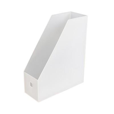 Japanese Style Plastic File Holder, Minimalist File Storage Box