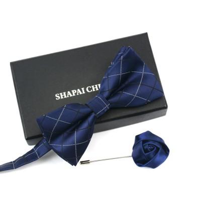 Men's Self Tie Bow Ties, Unique Grid Pattern Bow Ties, Various Styles for Groomsman Gets Married