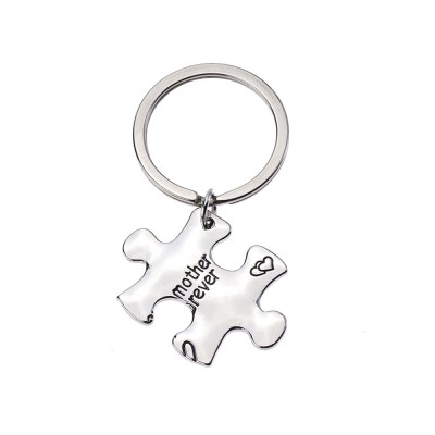 Mother Daughter Inspirational Key Chain, Stainless Steel Engraved Key Chain Universal Key Ring Pendant