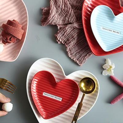 Cakes Storage Plate Creative Dessert with Warm Heart Shape, Streamline Design Ceramic Breakfast Tray