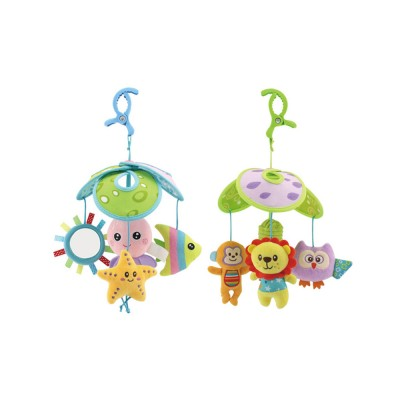 Cute Carton Forest Ocean Animal Series Baby Mobiles, Pacification Toy Wind Bell with Three Leaves Rotation Design for Infants